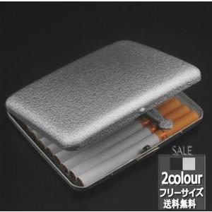 タバコケース 20本収納  2019新作 メンズ シガレットケース メタル  ポーチ タバコ入れ カバー ビジネス 軽量 小物 ギフト プレゼント おしゃれ 送料無料 keepy