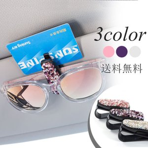 商品説明 カラー:ホワイト  ピンク  パープル サイズ:6.5*2*3.5cm 素材:ABS  ラ...
