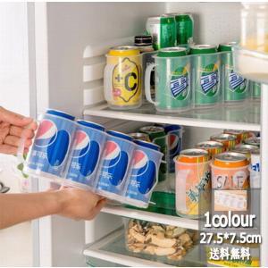 2019年新作 冷蔵庫 収納トレイ オーガナイザー 缶ビール 整理整頓グッズ 送料無料|keepy