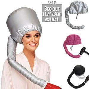 2020新作 ホットスパキャップ 髪干し帽子 ヘアドライヤーキャップ 髪ケア ホームサロン 送料無料