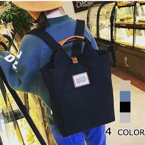 リュックサック  リュック レディース パソコンバッグ  ファッション  鞄 2018新作 防水 バッグ カバン PCバッグ   ジップ 通勤 カジュアル  送料無料|keepy