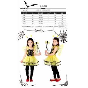 商品名 ハロウィン 衣装 子供 ミツバチ 妖精 素材 ポリエステル95%、その他5% カラー 写真通...