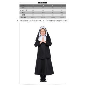 7c9520d55215a ハロウィン 衣装 修道女 シスター コスプレ 仮装 コスチューム 変装 キッズ 子供用 女の子 修道士 修女 修道院 聖女 牧師 宣教師