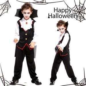 商品名 ハロウィン 衣装 子供 吸血鬼 素材 ポリエステル95%、その他5% カラー 写真通り  セ...