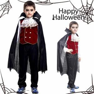 商品名 ハロウィン 衣装 子供 吸血鬼 素材 ポリエステル95%、その他5% カラー 写真色 セット...