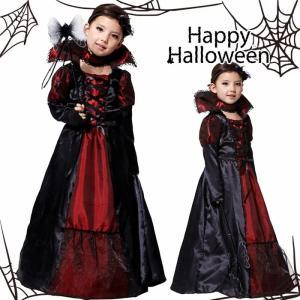 ハロウィン 衣装 子供 女の子 吸血鬼 ヴァンパイア コウモリ コスプレ 吸血鬼 ドラキュラ ハロウ...