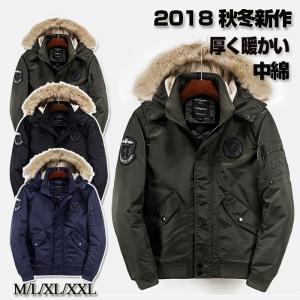 MA-1 メンズ ダウンジャケット 中綿ジャケット/ダウンパーカー/中綿 細身 スリム カジュアル アウター 防寒 トップス アメカジ メンズ 冬 送料無料 keepy