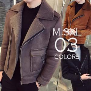 ムートンライダース ボアジャケット ショート丈ジャケット メンズ 長袖 カジュアル メンズファッション モード アウター 秋 冬 もこもこ あったか 送料無料|keepy