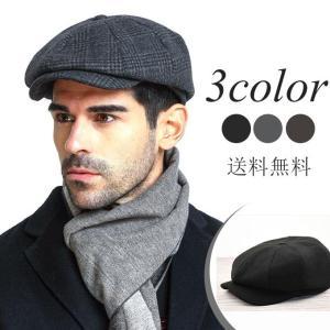 商品説明 カラー:グレー   ブラック   カーキ サイズ:頭囲58-59cm 素材:ラシャ