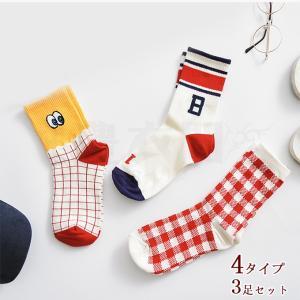 靴下 レディース靴下 ジャカード柄ソックス ロークルーソックス カラフル かわいいソックス 冷えとりソックス 極暖 防寒 ルームソックス 送料無料|keepy