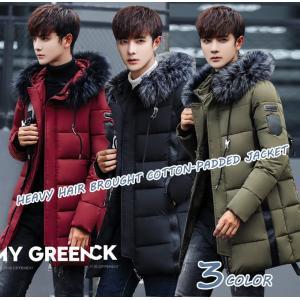 ダウンコート  ダウンジャケット  大きいサイズ メンズ  フード付き ロング丈/ビジネス カジュアル/厚手/防寒/ファッション/2017 ギフト 送料無料|keepy