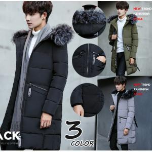 ジャケット  チェスターコート ダウンコート  メンズ 大きいサイズ/防寒/ ロング丈 厚手/ 無地  ゆったり ファッション/おしゃれ/カジュアル/アウター/送料無料|keepy