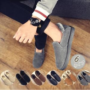 ムートンブーツ メンズ ムートンコート  防寒靴  ブーツ  スノーブーツ メンズブーツ 綿入れ スエード メンズ シューズ 裏起毛 2018新作 /送料無料|keepy