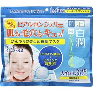 肌ラボ 白潤 冷感ジェリーインマスク 化粧水・乳液・美容液・収れん・パック・マスクの1枚6役 大容量30枚の画像