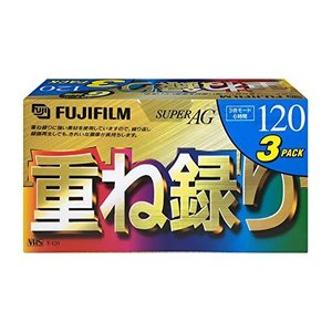 FUJIFILM 録画用VHSビデオテープ 「重ね録り」 120分 スタンダード 3巻パック T-120X3 F AG H|keiandk