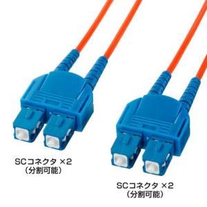 サンワサプライ HKB-CC5-3K 光ファイバケーブル(3m)|keiandk