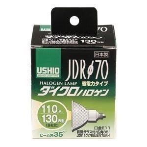 ウシオ ダイクロハロゲン(110V用) JDR110V75WLW/K7UV-H|keiandk