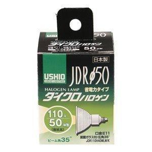 ウシオ ダイクロハロゲン(110V用) JDR110V40WLW/K|keiandk