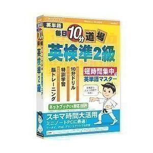 メディアファイブ 英単語毎日10分道場 英検準2級|keiandk