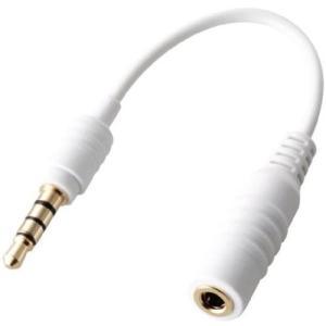 ELECOM iPhone4/4S 対応 スマートフォン用ヘッドホン延長ケーブル 4極 S型 0.1m ホワイト MPA-EHPS01WH|keiandk
