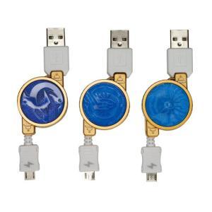 PLANEX コアメダル型スマートフォン・携帯電話充電用巻き取りケーブル&変換アダプタ (シャウタコンボ) BN-OOO-SUT|keiandk