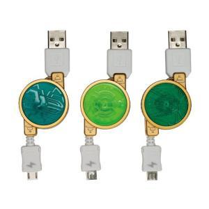 PLANEX コアメダル型スマートフォン・携帯電話充電用巻き取りケーブル&変換アダプタ (ガタキリバコンボ) BN-OOO-GKB|keiandk