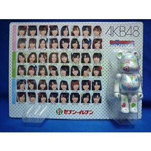 【セブン-イレブンネット限定】AKB48 BE@RBRICK ベアブリック 100%|keiandk