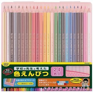 レイメイ藤井 色鉛筆 24色 先生おすすめ ピンク RE142|keiandk