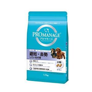 プロマネージ ドッグフード 成犬用 避妊・去勢している犬用 1.7kg