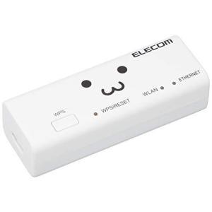 エレコム WiFiルーター 無線LAN ポータブル 300Mbps ACアダプタ付属 WRH-300WH3|keiandk