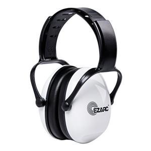 EZARC 防音イヤーマフ 遮音値 SNR30dB 耳当てプロテクター 折りたたみ型 子供用 学生用 睡眠・勉強・自閉症・聴覚過敏緩めなど様々な用途に|keiandk