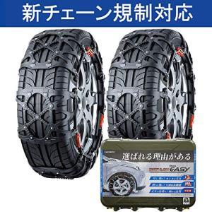 カーメイト(2019年出荷モデル)簡単装着日本製 JASAA認定 非金属タイヤチェーンバイアスロンクイックイージーQE2 適合:165/55R14 1 keiandk