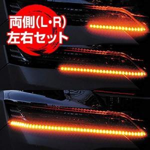 シーケンシャルウインカー 流れるウインカー LED テープライト 12V 60センチ 45連 2本入り シリコン 薄型 切断可能 防水 オレンジ アン keiandk