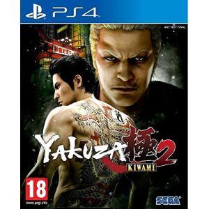 龍が如く 極2 - PS4|keiandk