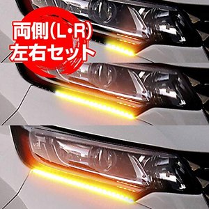 シーケンシャルウインカー 流れるウインカー LED テープライト 12V 40センチ 30連 2本入り シリコン 薄型 切断可能 防水 オレンジ アン keiandk