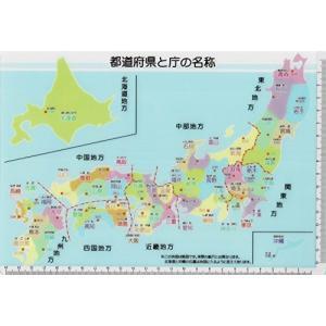 ダイソー B5 下敷き 日本地図 都道府県と庁の名称 学用品|keiandk