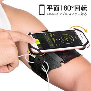 VUP アームバンド ランニングアームバンド 通気性抜群 防汗 鍵入れ 4-6.5インチのスマホに対応 iPhone 11 /pro/max iPho|keiandk