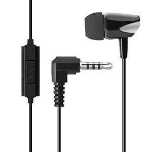 WEUTOP ステレオ 片耳イヤホン 密閉型 カナル型 L型プラグ リモコン マイク 片耳でLR聴こえる ハンズフリー 1m (ブラック)|keiandk