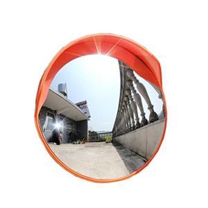 カーブミラー 丸型 ガレージミラー 道路反射鏡 死角 路地 曲がり角 交通 交差点 車 バイク 歩行者 対策 事故防止 ミラー 屋外用|keiandk