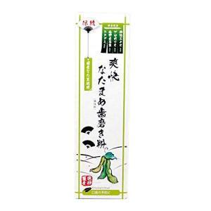 初回 お試し品 伝統 爽快 なた豆歯磨き粉 (120g)