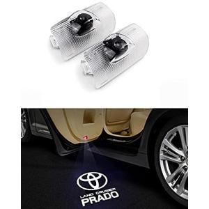 簡単取り付け トヨタ プラド用 150系 LED使用 ロゴ カーテシランプ 2個セット 工具付 角度調整機能付き PRADO keiandk