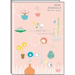 デルフィーノ 手帳 テルテル天使 2020年 B6サイズ マンスリー テルテル天使 花瓶 TER−36461 2019年9月始まり TER-36461|keiandk