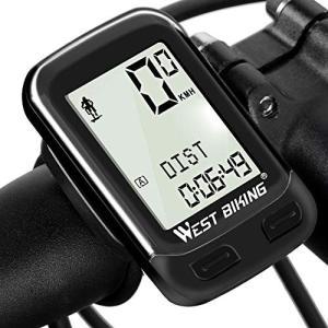 2019進化版 サイクルコンピューター Splend自転車コンピューター ワイヤレス スピードメーター サイクルメーター 多機能 無線LCD 防水 夜|keiandk