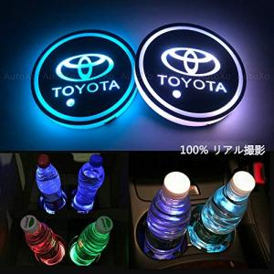車用 LED ドリンクホルダー レインボーコースター 車載 ロゴ ディスプレイライト LEDカーカップホルダー マットパッド (トヨタ Toyota) keiandk