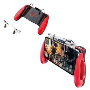 エレコム 荒野行動/PUBG Mobile スマホ用ゲームコントローラー 4ボタン&グリップ 4.7~6.5インチ iPhone/Android レッ|keiandk