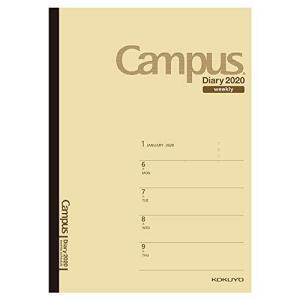 コクヨ キャンパスダイアリー 手帳 2020年 B5 ウィークリー 薄茶 ニ-CWHS-B5-20 2020年 1月始まり|keiandk
