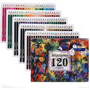 色鉛筆 120色 セット 油性色鉛筆 プレゼント 漫画 色鉛筆画 風景画 大人の塗り絵|keiandk