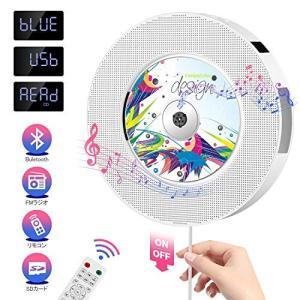【2020年最新版】cdプレーヤー wowatt cdプレイヤー cd bluetooth プレーヤー ポータブル 円型CD player Bluet|keiandk