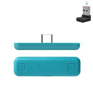 ワイヤレスオーディオアダプター ブルートゥースレシーバー USB-C Aptx低遅延 10M通信距離 Switch/PS4/Switch lite/P|keiandk