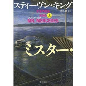 【内容情報】(「BOOK」データベースより)暗い霧雨の朝。仕事を求める人々の列に、何者かが駆る暴走車...
